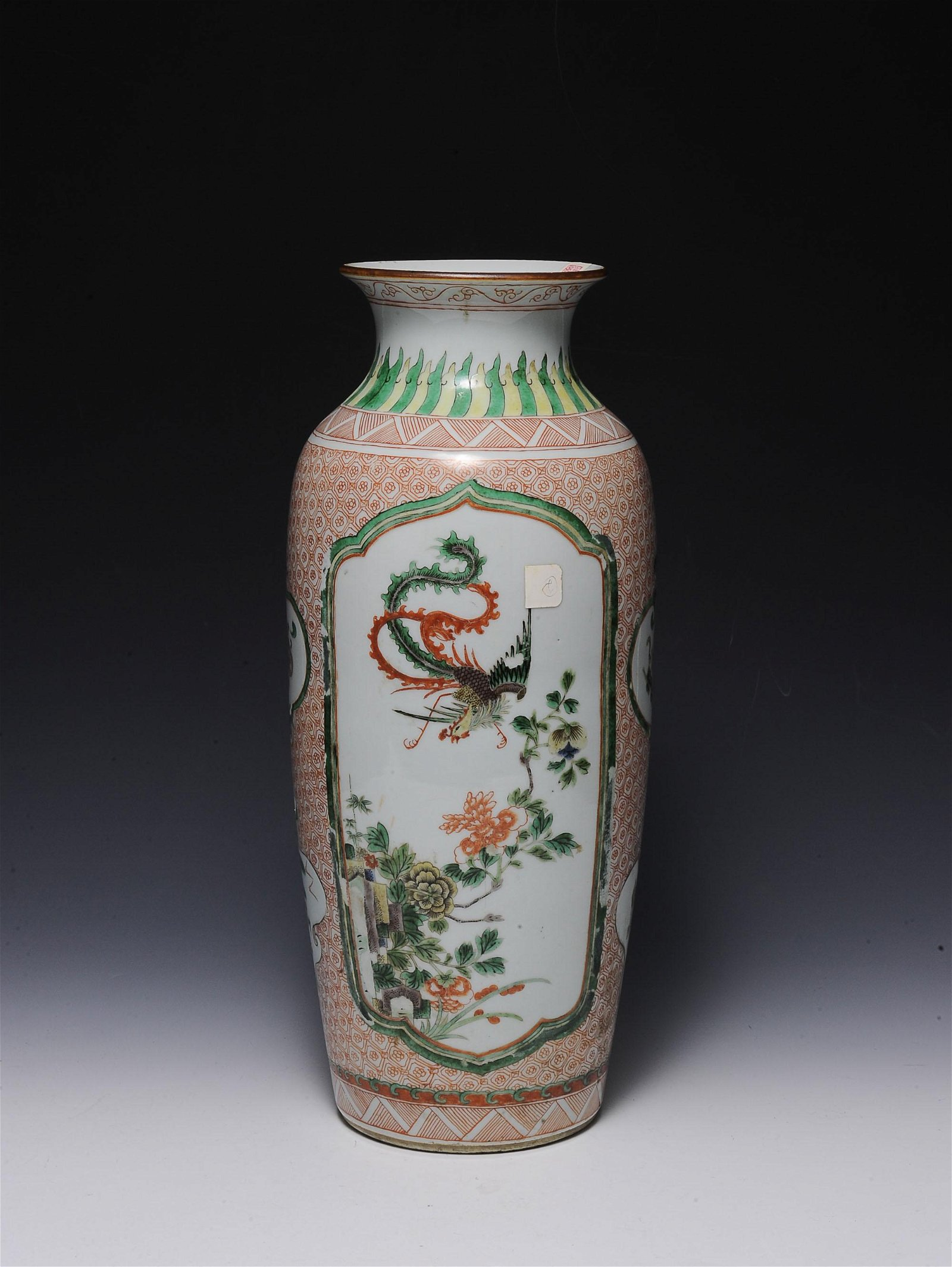 Chinese Wucai Vase with Phoenix and Qilin, 19th Century