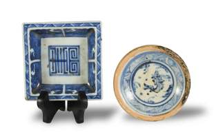 2 Chinese Blue & White Plates, Ming/Qing