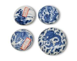 4 Chinese Blue & White Ink Boxes, 19/Early 20th