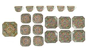 19 Pc. Chinese Coffee Set Late 19th, Early 20th Century