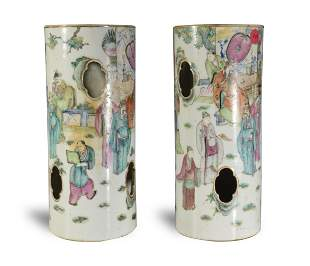 Pair Chinese Porcelain Hat Stands, Late 19th Century