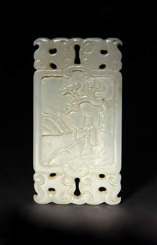 Chinese Jade Carved Plaque, 19th Century