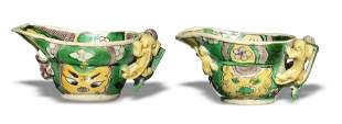 Pair of Chinese Sancai Libation Cups, 17th Century