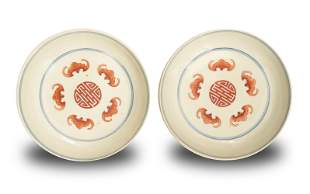 Pair of Imperial Chinese Plates, Daoguang