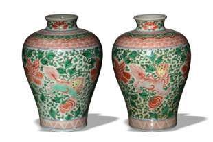 Pair of Chinese Wucai Meiping Vases, 19th Century