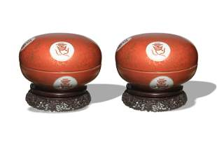 Pair of Chinese Gilt Coral Glazed Boxes, 19th Century