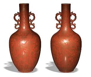 Pair of Coral Ground Phoenix Vases, Republic