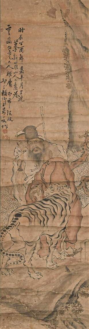 Chinese Painting of Scholar by Yan Fuqing