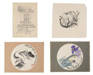Group of 4 Chinese Paintings and Prints