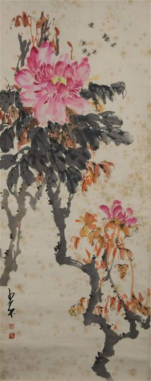 Chinese Painting of Flowers and Bees, Zhao Shaoang
