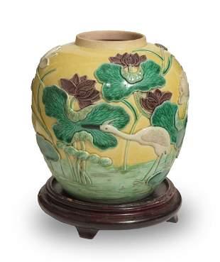 Chinese Yellow Carved Jar by Wang Bingrong, 19th