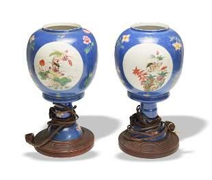 Pair of Blue Ground Lamps, Republic