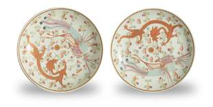 Pair of Chinese Famille Rose Chargers, 19th Century