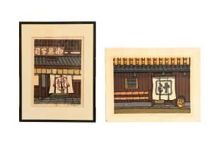 2 Japanese Woodblock Prints by Nishijima Katsuyuki