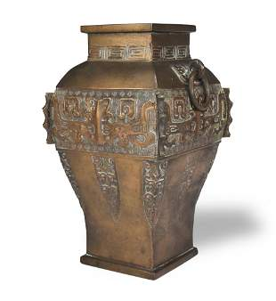 Japanese Bronze Vase, Meiji