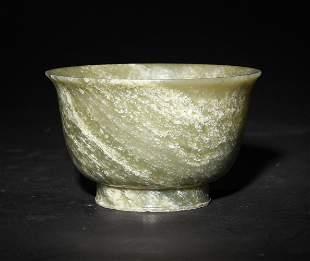 Chinese Celadon Jade Cup, Qianlong