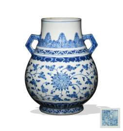Chinese Blue and White Double Handle Vase, Qianlong