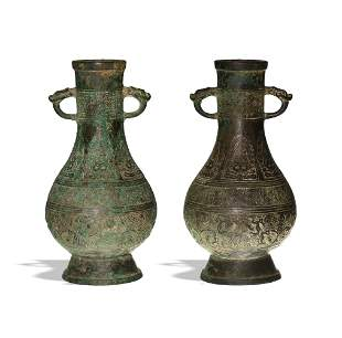 Pair of Chinese Bronze Hu Vases, Ming or Earlier