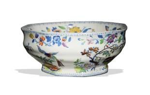 "Davenport China ""Oriental Pheasant"" Center Bowl"