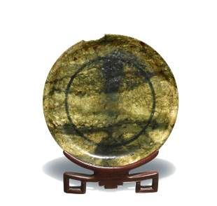Chinese Carved Jadeite Plate