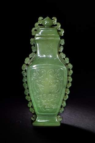 Chinese Celadon Jade Covered Vase, 19th Century
