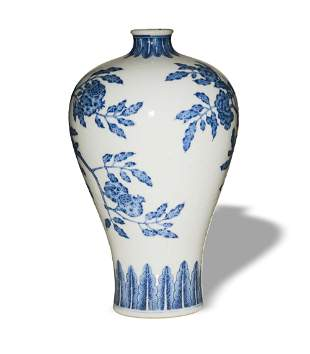 Chinese Blue and White Meiping, 18th Century