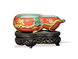 Chinese Porcelain Hulu Brush Washer, 19th Century