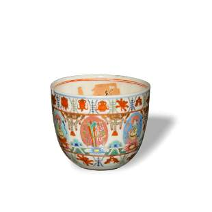 Chinese Famille Rose Cup, 19th Century
