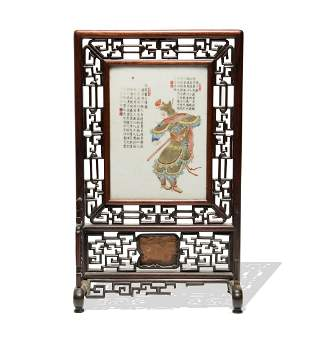 Chinese Famille Rose Table Screen, 19th Century
