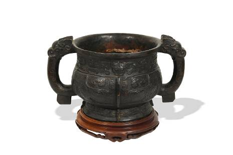 Chinese Censer with Metal Foot, Ming-Qing