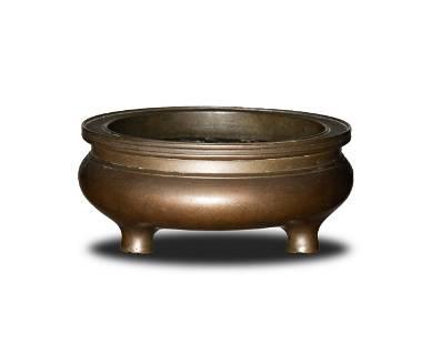 Chinese Bronze Incense Burner, 16–17th Century