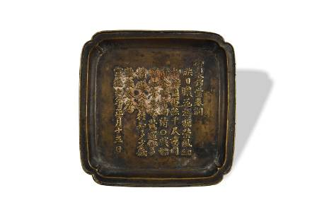 Chinese Ming Style Bronze Incense Plate, 18/19th C