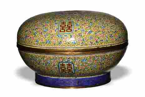 Chinese Enameled Metal Box, 19th Century