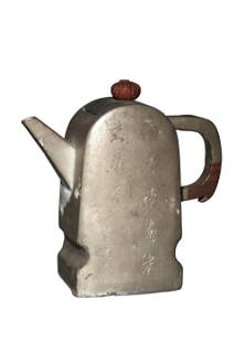 Chinese Pewter Teapot, 19th Century