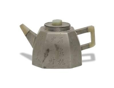 Chinese Pewter Encased Zisha Teapot, 19th Century