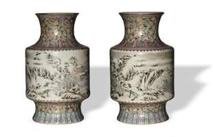 Pair of Chinese Lantern Vases, Republic