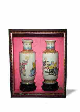 Pair of Chinese Famille Rose Vases with Old Box
