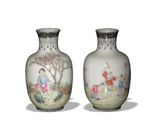 Pair of Chinese Famille Rose Vases, Republic