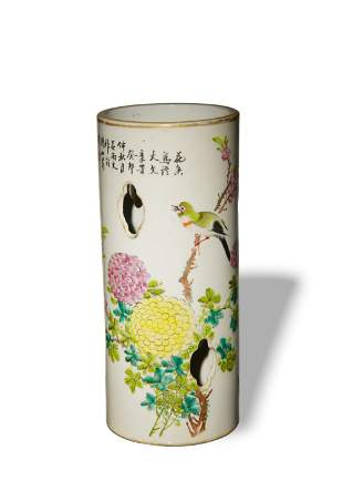 Chinese Famille Rose Hat Stand, Republic