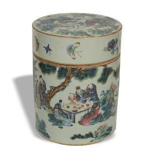 Chinese Blue and White Lidded Jar, 19th Century