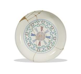 Chinese Doucai Sanskrit Plate, Qianlong