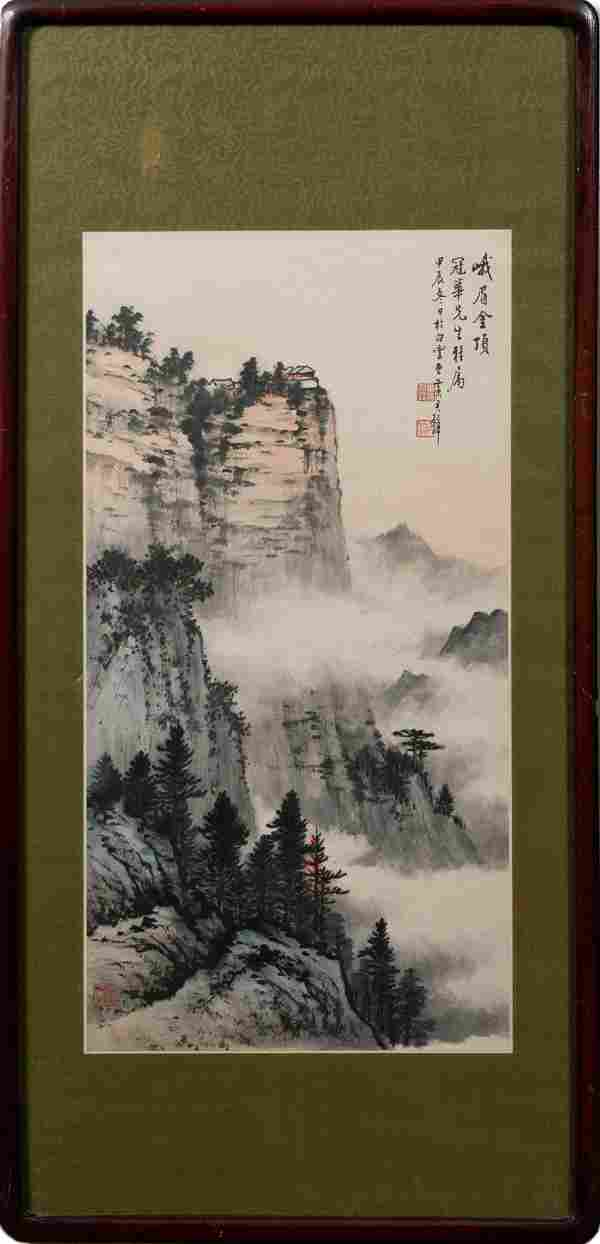Chinese Landscape Painting by Huang Junbi, 1964