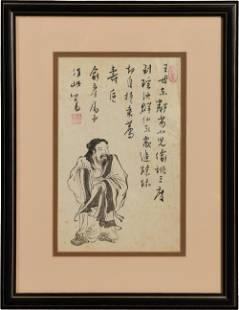 Chinese Painting of Dongfang Shuo by Pu Ru