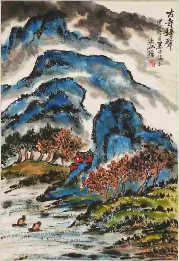 Chinese Landscape Painting by Zhu Qizhan