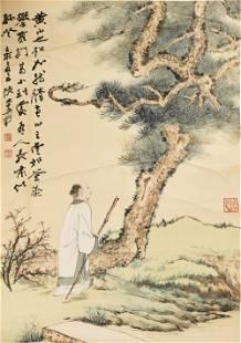 Chinese Painting of a Scholar by Zhang Daqian