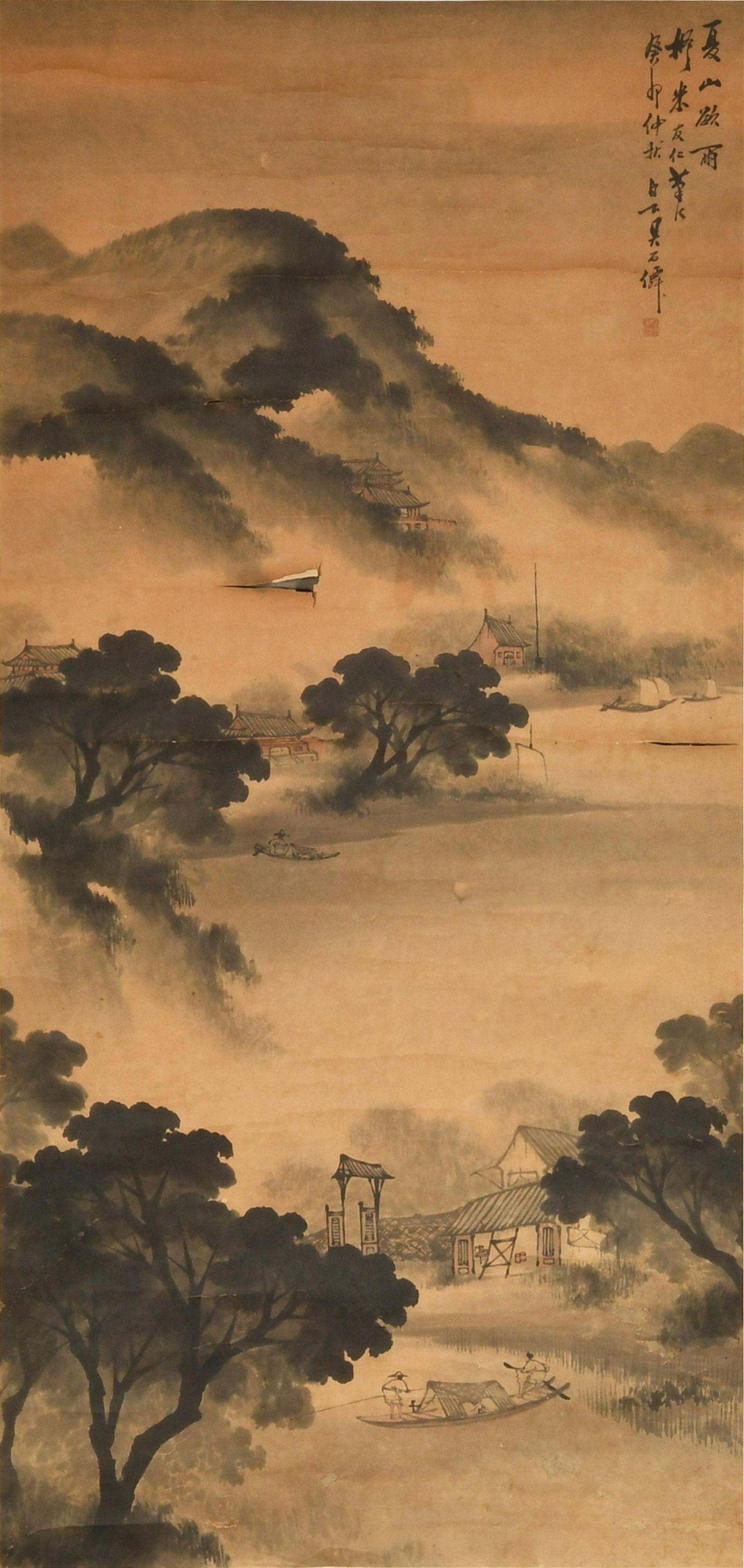 Chinese Landscape Painting by Wu Shixian