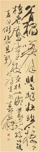 Chinese Calligraphy by Jiang Zhaoshen