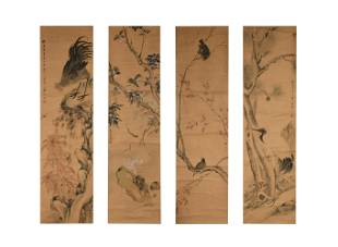 Set of 4 Chinese Paintings by Tang Luming