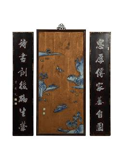 Chinese Panel with Porcelain Couplet, Early 19th