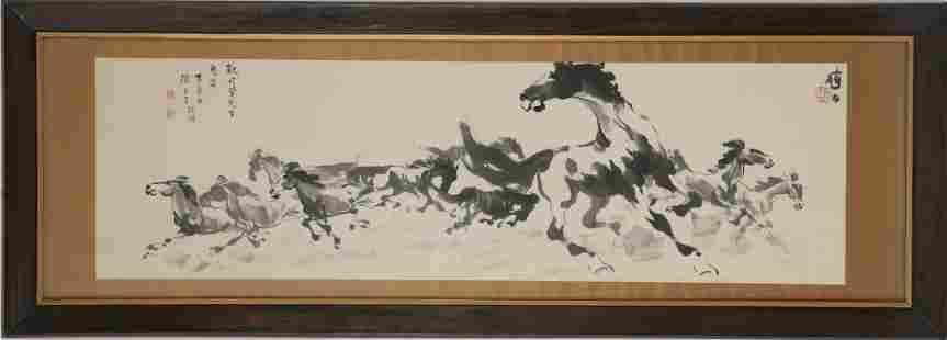 Chinese Painting of Horses by Ye Zuibai